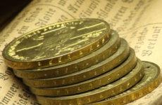 8 цитат из книги А.Андерсона «Элизиум. Аликс и монеты»